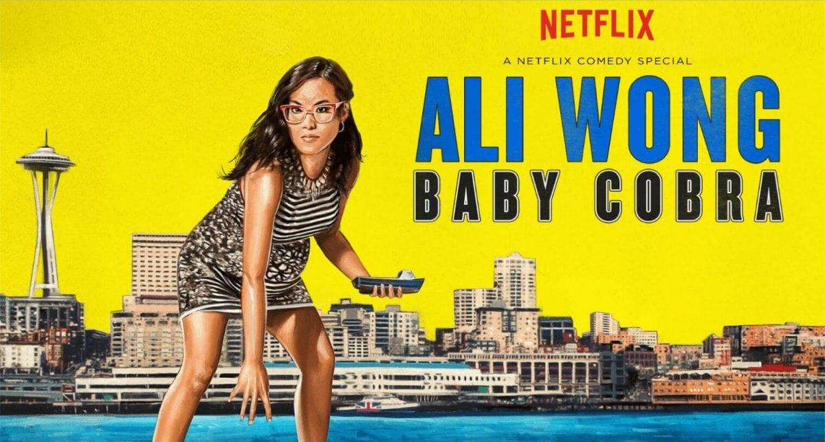 Ali-Wong-Baby-Cobra-LG-poster