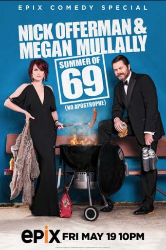 Nick Offerman Megan Mullally V
