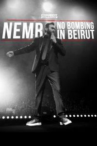 NEMR NBIB Premiere x copy