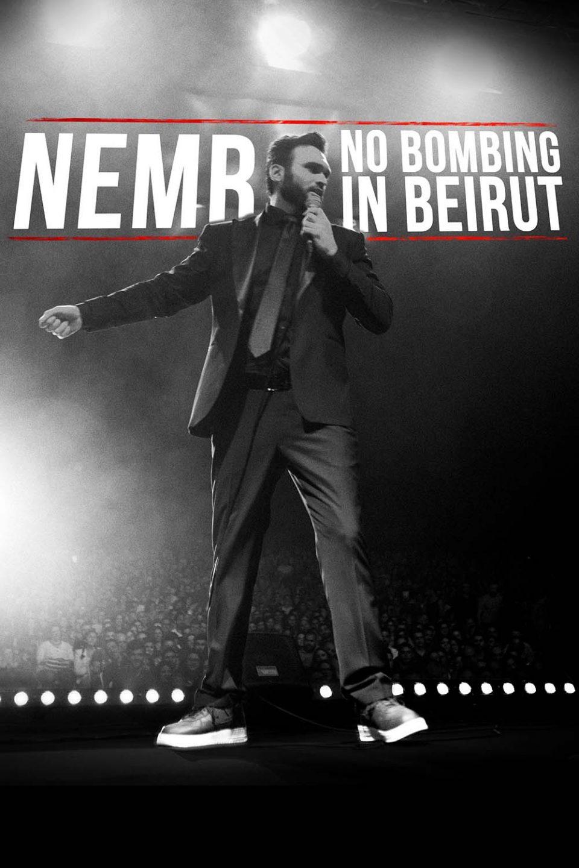 NEMR NBIB Premiere x