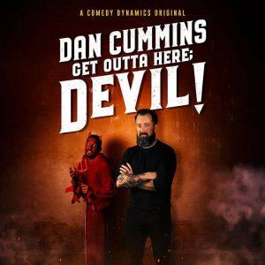 DanCummins GOOHD Album x