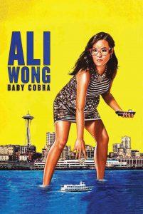 AliWong BabyCobra 24x36Poster