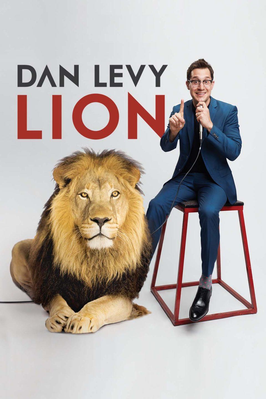 DAN LEVY LION Premiere 1400