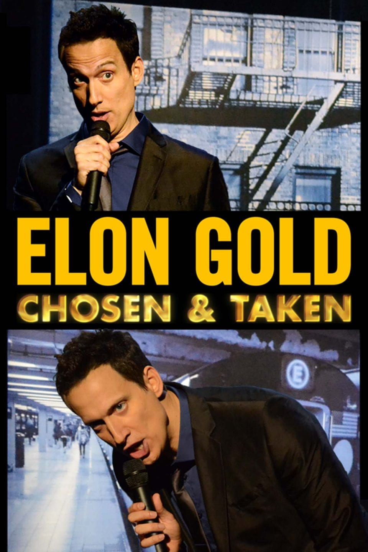 EGold ChosenTaken Premiere 1400